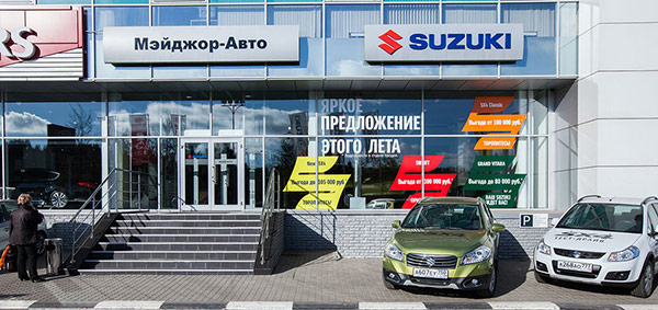 Адреса автосалонов suzuki москва где взять авто под такси без залога